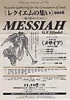 11_10_messiah