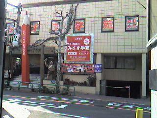 misuzu_day